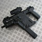 KRISS Vector SDP .45 ACP